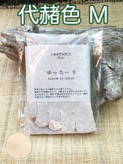 代赭色(ベージュ)/M